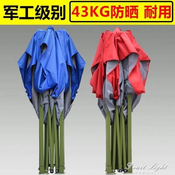 大遮陽雨傘生意用棚子帳篷防風四腳戶外傘長擺攤傘棚摺疊 果果輕時尚