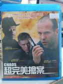 影音專賣店-Q06-009-正版BD【超完美搶案】-藍光電影(直購價)