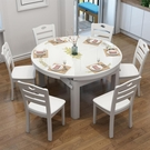 實木餐桌 實木餐桌現代簡約可伸縮折疊鋼化玻璃餐桌家用帶電磁爐餐桌椅組合 晶彩LX