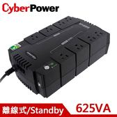 CyberPower 625VA Off-Line 離線式UPS不斷電系統 CP625HGa