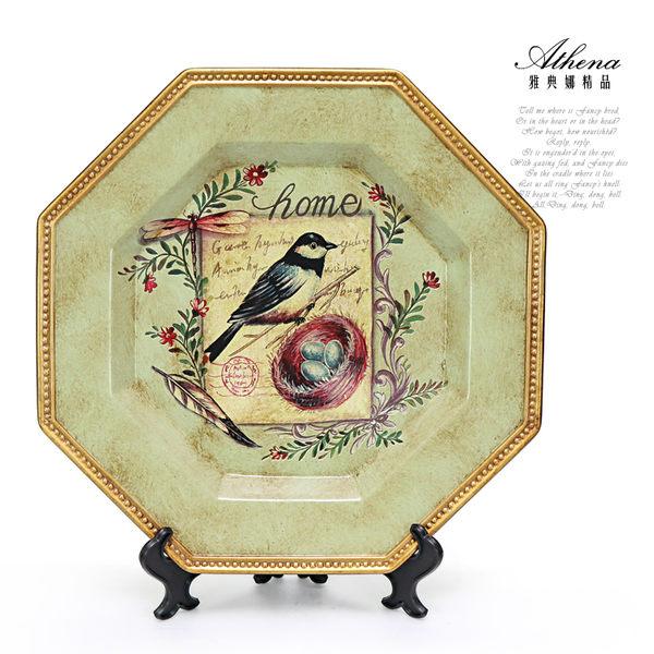 【雅典娜家飾】復古藍鵲八角陶瓷盤飾-EI28
