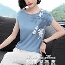 t恤女 大碼白色短袖女t恤新款純棉寬鬆中年媽媽夏裝上衣半袖體桖潮 16麥琪