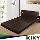 床底/雙人床架床底5尺-【麗莎】仿木紋光滑面 學生套房 ~台灣自有品牌-KIKY~Lisa