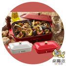 樂魔派 『日本BRUNO 2-3人 BOE021多功能鑄鐵電烤盤』 無煙 章魚燒 大阪燒 鐵盤 烤盤