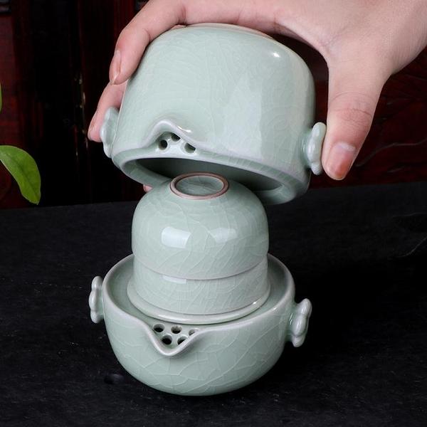 開片可養汝窯快客杯一壺二兩杯旅行便攜陶瓷功夫茶具套裝辦公茶壺