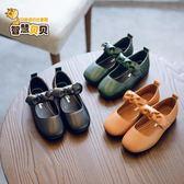 女童皮鞋公主鞋兒童豆豆鞋中大童單鞋【南風小舖】