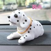 汽車擺件 玩偶擺飾車內裝飾品