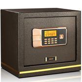 金庫保險櫃家用保管箱JD36公分防盜小型保險箱辦公床頭夾萬入墻保險收納櫃子小c推薦xc