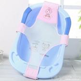 全身男孩小孩子幼兒家用迷你網兜浴盤嬰兒浴盆支架寶寶洗澡盆支撐 深藏blue