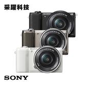 【贈原廠電池至2/21止】SONY A5100L a5100 16-50mm KIT單鏡組 公司貨