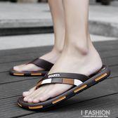防臭潮男拖鞋夏季男士涼拖鞋防滑軟底海邊沙灘人字拖耐磨夾腳拖鞋·Ifashion