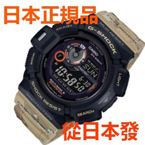 免運費 日本正規貨 CASIO G-SHOCK Master in desert camouflage 太陽能無線電鐘 男士手錶 GW-9300DC-1JF