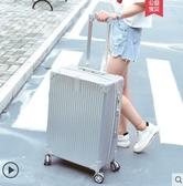 行李箱 行李箱女網紅ins潮小型20拉桿箱24寸學生旅行密碼皮箱子26男韓版 零度 WJ