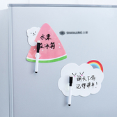 記事板 冰箱貼 可擦寫留言貼 留言板 白板貼 無痕 重覆黏貼 帶筆 裝飾 涂鴉墻 【S050】生活家精品