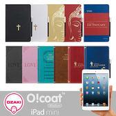 【東西商店】Ozaki O!coat Wisdom iPad mini多角度折疊式保護套(附觸控筆)