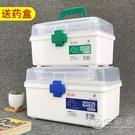 醫藥箱家庭裝大號藥品收納盒箱家用塑料急救箱兒童小藥箱 小時光生活館