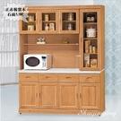 【水晶晶家具/傢俱首選】HT1778-2 正赤楊實木5.3呎石面餐碗櫃~~多種尺寸可選購