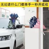 反向傘雨傘全自動雙層免持式男女超大汽車摺疊晴雨兩用長柄定制傘  喵小姐