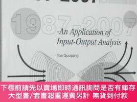 簡體書-十日到貨 R3YY【Structural Change In China 1987-2007】 978750963550...