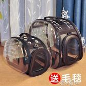 貓包寵物背包外出便攜包貓籠子狗狗書包寵物包手提太空包貓咪背包igo 港仔會社