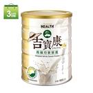 惠健 吉寶康均衡營養品 3罐組...