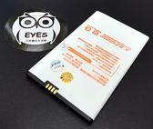 【高壓商檢局安規認證防爆】Xiaomi 小米2 小米機2 2s 2000MAH 高容量 電池 手機鋰電池 充電 e