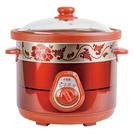 【勳風】4.5L陶瓷養生電燉鍋 HF-N8456