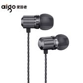 Aigo/愛國者 A665pro有線耳機入耳式 重低音耳機耳麥男女生 安卓蘋果通用 創意空間