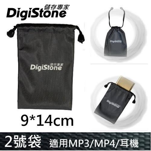 ★免運費★Digistone 3C//MP3/MP4/行動電源/耳機&線材 (2號)高級防水收納袋(防水材質)x1pcs