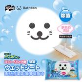 日本山崎 小海豹 地板清潔除菌用濕拖巾20張 5入