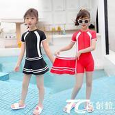 女童泳衣 兒童游泳衣中大童女童連體裙式女孩6-8-12-15歲學生專業ins風泳裝