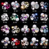 春柚美甲飾品2020新款堆鑽大鑽指甲鑽石貼鑽飾水鑽閃鑽裝飾美甲鑽 店慶降價