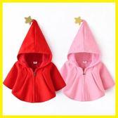 新年鉅惠 韓版童裝女童斗篷披風女寶寶兒童可愛披風外套