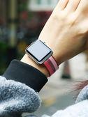 apple watch手錶帶  精織尼龍手錶帶apple watch1/2/3代蘋果42/38mm潮iwatch女iphone