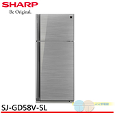 SHARP 夏普 自動除菌離子變頻雙門電冰箱 SJ-GD58V-SL限區配送+基本安裝