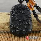 黑曜石生肖猴三合貴人項鍊玉珮(生肖屬猴,最適合配戴三合貴人項鍊,猴鼠龍:猴牌項鍊)ZH087