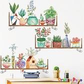 【橘果設計】藝術盆栽架 壁貼 牆貼 壁紙 DIY組合裝飾佈置