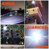 LED強光手電筒充電超亮多功能3000米氙氣打獵戶外手提探照燈1000w 限時八五折 鉅惠兩天