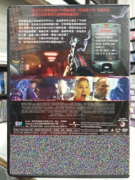挖寶二手片-F03-001-正版DVD-電影【毀滅戰士】-卡爾艾本 巨石強森 道比歐帕瑞 班丹尼爾斯 (直購價)