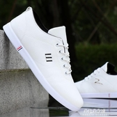 皮鞋男鞋子秋季韓版潮流百搭小皮鞋工作鞋男學生小白鞋滑板鞋子男 朵拉朵衣櫥