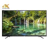 «2台以上更優惠/免運費» HERAN禾聯 55吋 4K聯網 液晶電視 HD-554KS1【南霸天電器百貨】