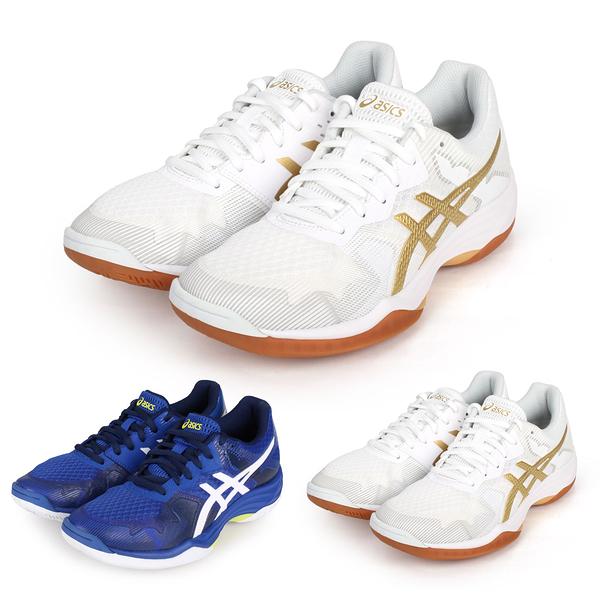 ASICS GEL-TACTIC 女排羽球鞋(免運 訓練 亞瑟士≡體院≡ 1072A035