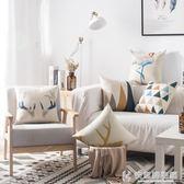 抱枕靠枕辦公室腰靠背簡約棉麻布藝沙發靠墊套靠背 套不含芯 igo快意購物網