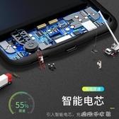 蘋果背夾行動電源iphone7電池6s背夾式7plus專用X大容量夾背8p超薄手機殼一體 千千女鞋