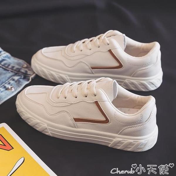 休閒鞋 2021秋季新款夏季爆款小白鞋女帆布潮鞋韓版百搭學生休閒白鞋板鞋 小天使 618