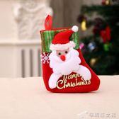聖誕襪 圣誕節裝飾用品圣誕襪禮物袋圣誕樹掛件 圣誕裝飾品襪子獨立包裝 辛瑞拉