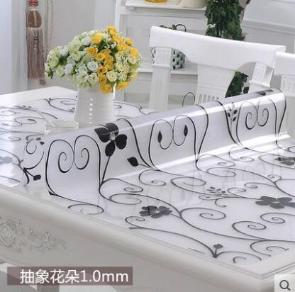 PVC軟玻璃防水免洗磨砂餐桌墊xx1515 【VIKI菈菈】