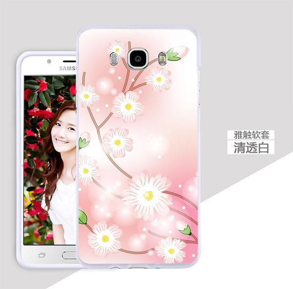 ♥ 俏魔女美人館 ♥ Samsung Galaxy J7 2016版 {櫻花}-水晶硬殼 手機殼 手機套 保護殼 保護套