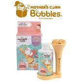 韓國 【Mother's Corn】兒童專用超多泡泡組