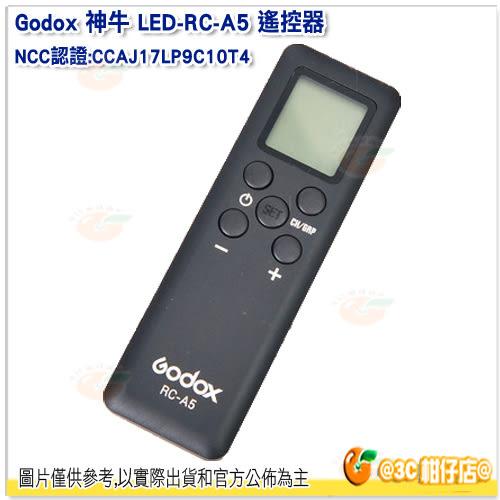 神牛 GODOX LED RC-A5 視頻燈遙控器 公司貨 LED 攝影燈 棚燈 視頻 16頻 遙控器